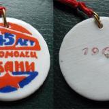"""Краснодар. Медаль 45 лет """"Комсомольцу Кубани"""", 1966 год"""
