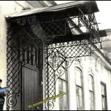 Краснодар. Улица Октябрьская, 105. 1981 год