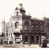 Краснодар. Музей Луначарского.