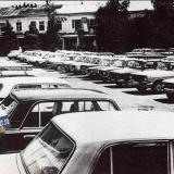 Краснодар. Мясокомбинат, 1990 год