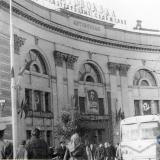 Краснодар. На привокзальной площади, ноябрь 1972 года.