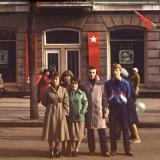 Краснодар. На улице Красной, конец 1980-х