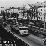 Краснодар. На улице Карла Либкнехта, 1967 г.