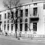 """Краснодар. Краевая орг. """"Энергонадзор"""" на улице Ворошилова № 55. 1989 год."""