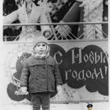 Краснодар. Новогодний праздник на площади Октябрьской революции, 1972 год
