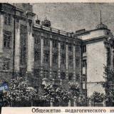 ���������. ��������� ��������������� ���������, 1940 ���