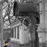 Краснодар. Октябрьская 106. 1980 год