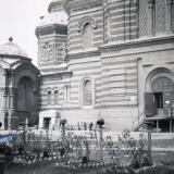 Краснодар. Осень 1942 года