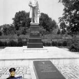 Краснодар. Памятник С.В. Очаповскому, 1970-е годы