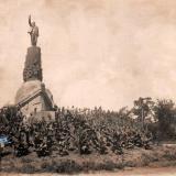 Краснодар. Памятник В.И. Ленину, 1938 год