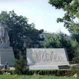 Краснодар. Памятник советским воинам-освободителям, 1974 год
