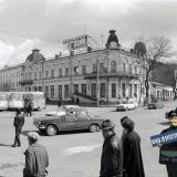 Краснодар. Перекресток ул.Красноармейской и Гоголя, 1987 год