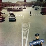 Краснодар. Перекресток улиц Красной и Офицерской, 1971 год