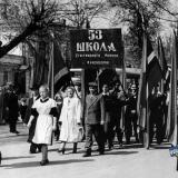 Постовая улица - от Красной до Красноармейской