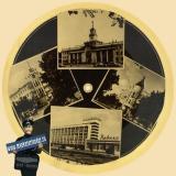 Краснодар. Пластинка студи звукозаписи Краснодарского горбыткомбината