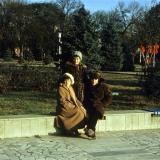 Краснодар. Площадь труда, 1982 год