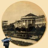 Краснодар. Политехнический институт и строительство Дома быта
