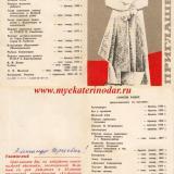 Краснодар. Приглашение на открытие персональной выставки скульптора О.Коломйцева