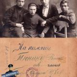 Краснодар. Районный комитет Российского Ленинского Коммунистического Союза Молодёжи, 1925 год.