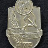 Значки. РИП. Юбиляр завода, X лет, 1980-е годы