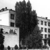 Краснодар, Краснодарский техникум электронного приборостроения, 1980-е