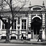 Краснодар. Шахматный клуб на улице Тельмана, 1987 год
