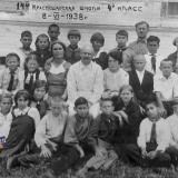 Краснодар Школа № 14