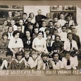 """Краснодар. Школа №29. 3 """"А"""" класс, выпуск 1936/1937 года"""