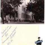 Краснодар. Школа № 8, 1969 год