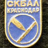 Краснодар. СКБАЛ. 1980-е годы
