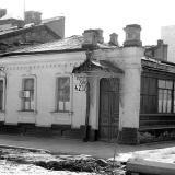 Краснодар. Советская, 42. 10 февраля 1983 года