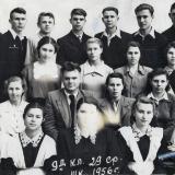 "Краснодар.  Средняя школа № 29, 9 ""Д"" класс"
