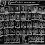 """Краснодар. Средняя школа № 8, выпускной 10""""Б"""" класс, 1969 год"""