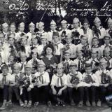 Краснодар. Школа №42