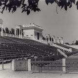 "Краснодар. Стадион ""Динамо"", западная трибуна, 1955 год"