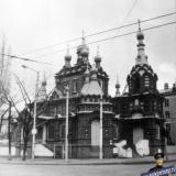 Краснодар. Свято-Георгиевский храм, 1991 год