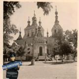 Краснодар. Свято-Георгиевский храм, август 1942 года