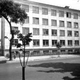 Краснодар. Техникум сахарной промышленности. 1978 год