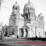 Краснодар. У Екатериненского собора, 1943 год.
