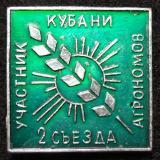 Краснодар. Участник 2 съезда агрономов Кубани, 1970-е