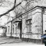 Краснодар. Угол ул. Коммунаров и Комсомольской, 1987 год