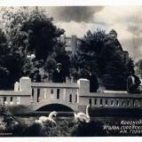 Краснодар. Уголок городского парка им. Горького, 1939 год