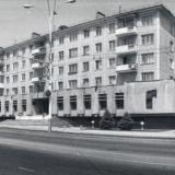 Прогулка по ул. Атарбекова