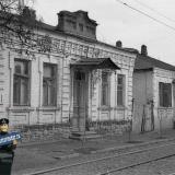 Краснодар. ул. Гоголя, 111. Конец 1970-х