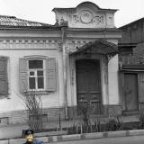 Краснодар. ул. Гоголя, 43. Конец 1970-х
