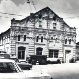 Краснодар. Ул. им. Леваневского С.А., 91. 1988 год