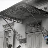 Краснодар. ул. Октябрьская, 18. 1974 год