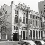 Краснодар. Улица Орджоникидзе, 39. Здание отделения Госбанка СССР. 1987 год