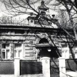 Орджоникидзе улица - от Седина до Гудимы