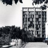 Краснодар. Улица Пушкина, дом 35. 1985 год